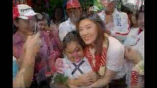 Yingluck Shinawatra Thailand Pm
