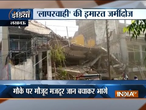 Video Under-construction building collapses in Lucknow's Gomti Nagar, no casualty reported download in MP3, 3GP, MP4, WEBM, AVI, FLV January 2017