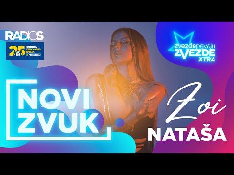 Zoi - Natasa (Official video) 2020  -  ZVEZDE PEVAJU ZVEZDE XTRA