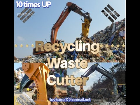 Recycling waste Cutter l Construction recycling equipment