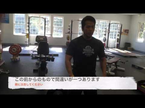 【ぶれない体幹を作ろう②】体幹の連動と強化を行うスーツケース・デッドリフト