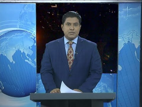 09 Pm News || রাত ৯টার সংবাদ || 27 March 2020 Part || ETV News