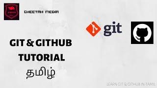 What is Git |  What is GitHub |  Git Tutorial  | Github Tutorial  | Beginners | Tamil