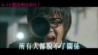 Nonton 06 14                                                                                          Film Subtitle Indonesia Streaming Movie Download