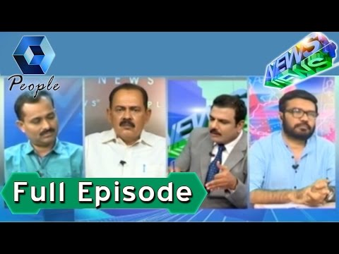 News  N  Views | 30th July 2015 | Full Episode 30 July 2015 11 10 PM