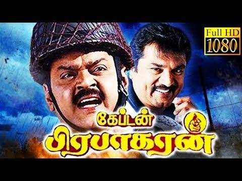 Video Captain Prabhakaran Full Tamil Movie  | Vijayakanth, Rubine Sarath Kumar | Cinema Junction HD download in MP3, 3GP, MP4, WEBM, AVI, FLV January 2017
