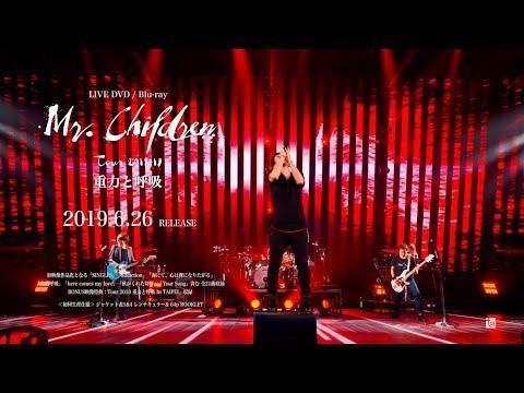 , title : 'Mr.Children「Mr.Children Tour 2018-19 重力と呼吸」LIVE DVD / Blu-ray Trailer'