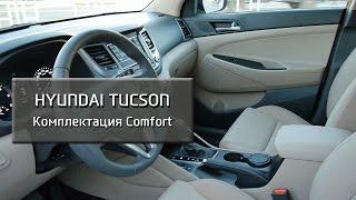 Nonton Tucson – Комплектация Comfort Film Subtitle Indonesia Streaming Movie Download