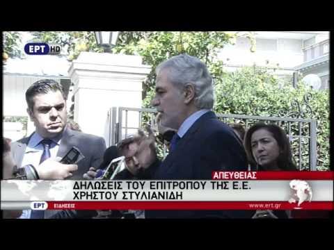 Δήλωση του Χ. Στυλιανίδη μετά τη συνάντησή του με τον Αλ. Τσίπρα