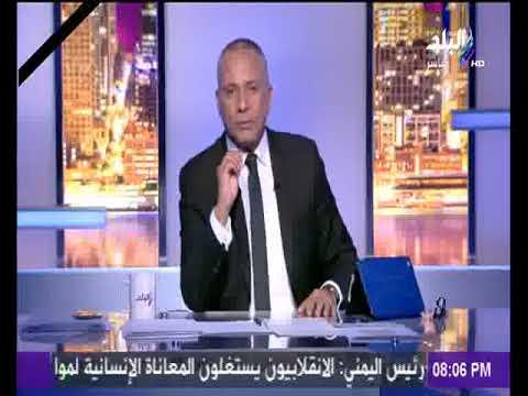 أحمد موسى ينشر تسجيل صوتي يدعي أنه لأحد الناجين من اشتباكات الواحات