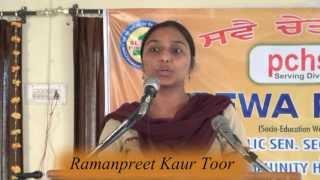 "Download Lagu (ਟੁਟਦੇ ਖੁਆਬ) ""KHUYAAB""  A punjabi song by ""Ramanpreet Kaur Toor"" Mp3"