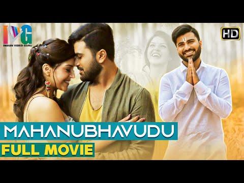 Mahanubhavudu 2020 Latest Full Movie 4K   Kannada Dubbed   Sharwanand   Mehreen Kaur   Maruthi