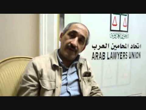 صابر عمار امين الشؤن الماليه باتحاد المحامين العرب