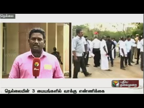 Details-of-arrangements-for-vote-counting-in-Nellai