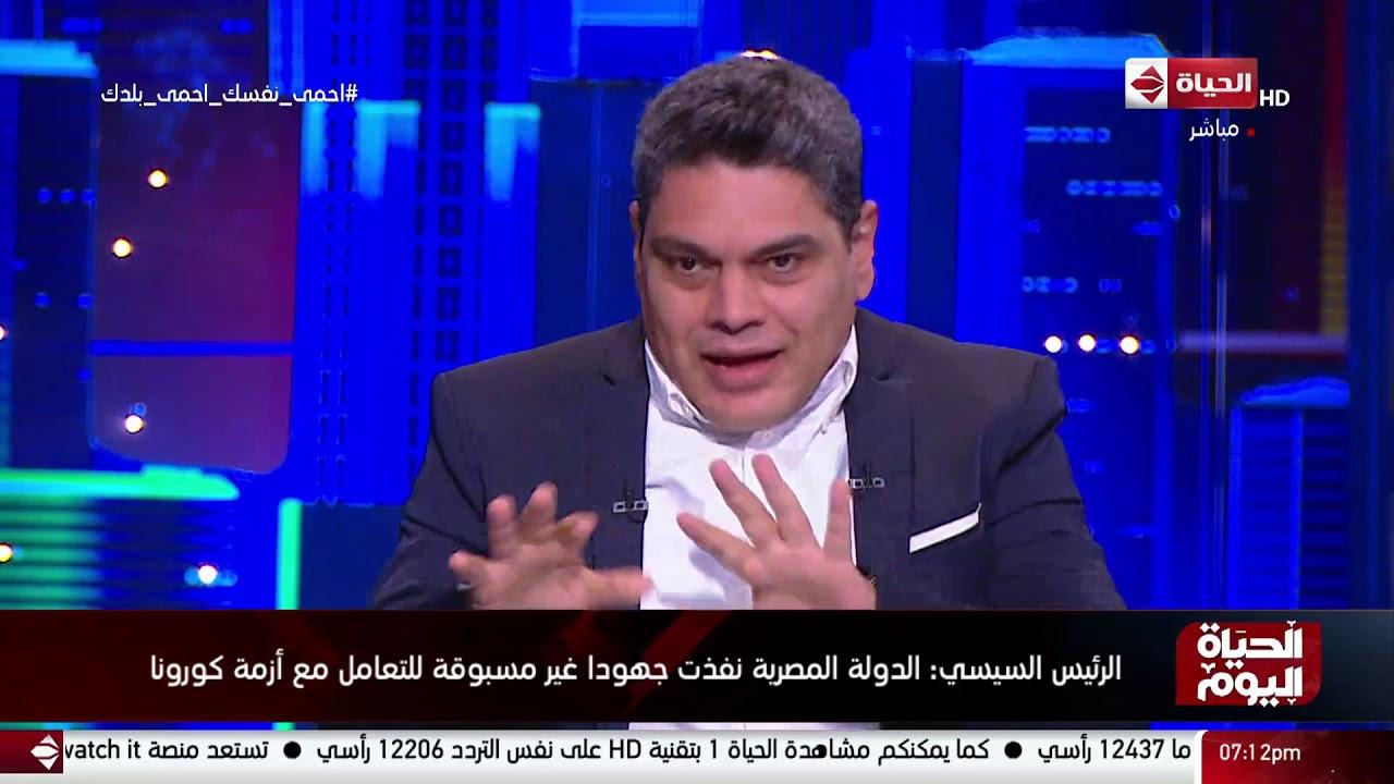 معتز عبدالفتاح يتحدث عن فوضى الإعلام في السابق - الحياة اليوم