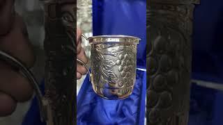 Кружка из серебра Виноград
