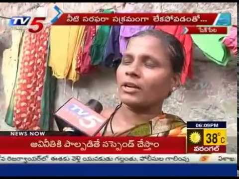 Hyderabadis Facing Water Problem, atleast no Water for Drinking : TV5 News