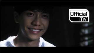 Download Lagu [MV] Lee Seung Chul(이승철) _ I'm in love(사랑하나 봐) (You're All Surrounded(너희들은 포위됐다) OST Part.3) Mp3