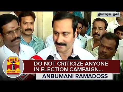 Do-not-criticize-anyone-in-Election-Campaign--Anbumani-Ramadoss--Thanthi-TV