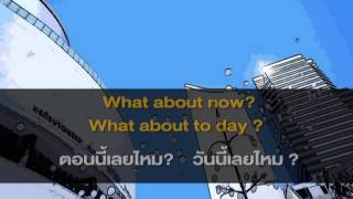 What About Now ? - Thailand Election 2014