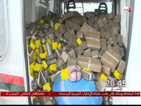 طنجة : حجز 2.5 طن من مخدر الشيرا