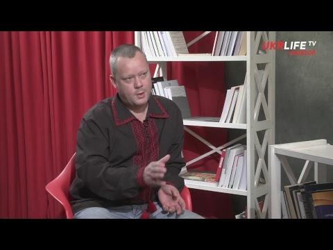 Ефір на UKRLIFE TV 13.02.2018 видео