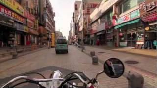 Ansan-si South Korea  city images : Ansan City Tour - Ansan, South Korea - Ansan Answers