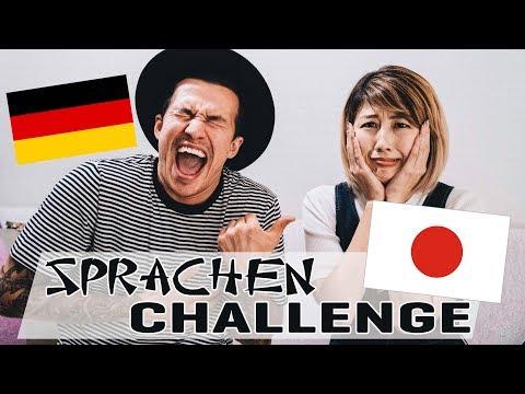 JAPANERIN LERNT DEUTSCH | Japan VS Deutschland (видео)