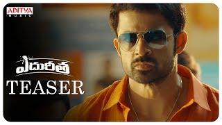 Edhureetha Movie Teaser    Sravan, Jia Sharma, Noel, Leona Lishoy, Sampath