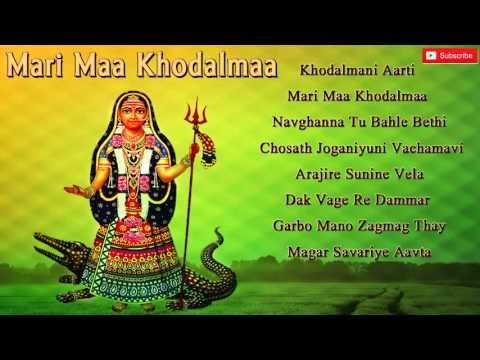 Video Mari Maa Khodalmaa | Khodiyar Maa Aarti & Songs | Audio JUKEBOX | Gujarati Devotional Songs download in MP3, 3GP, MP4, WEBM, AVI, FLV January 2017
