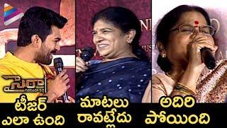 Sye Raa Teaser Surekha & Anjana Devi Response   Sye Raa Narasimha Reddy Teaser Launch   Chiranjeevi
