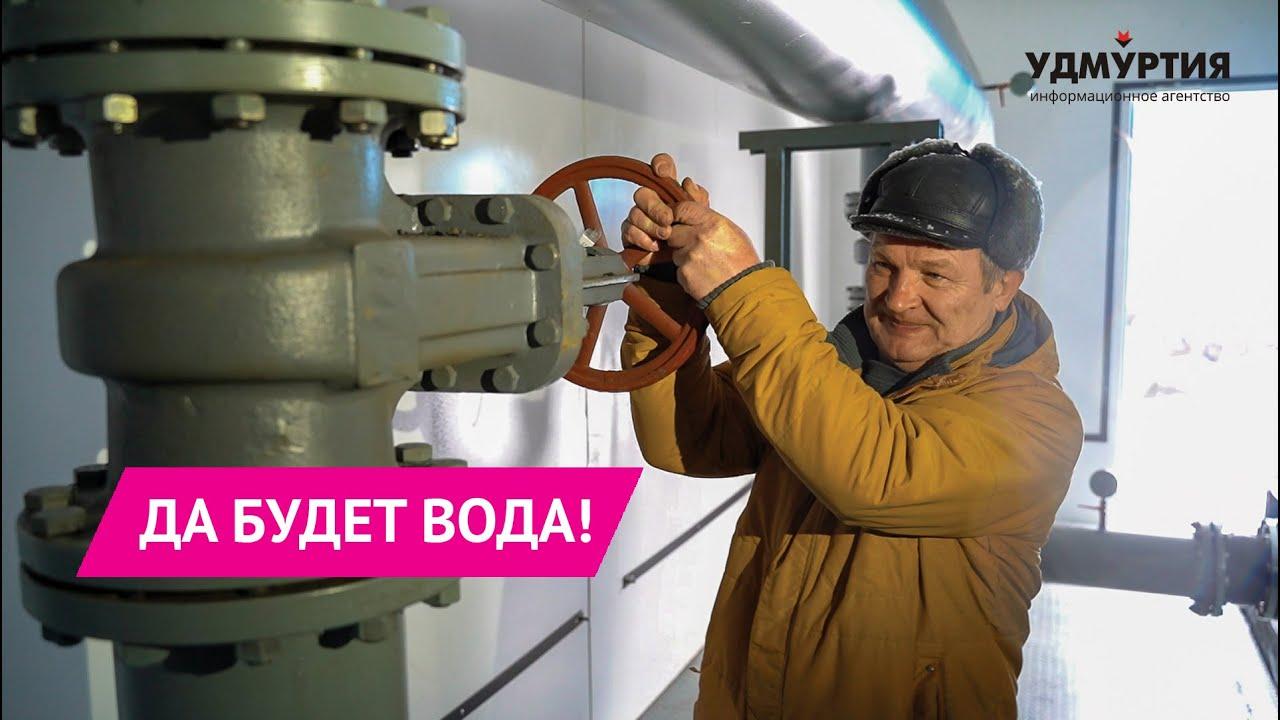 Насосная станция в Воткинске