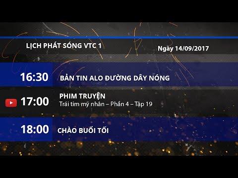Lịch phát sóng VTC1 ngày 14/09/2017 | VTC1 - Thời lượng: 2 phút, 22 giây.