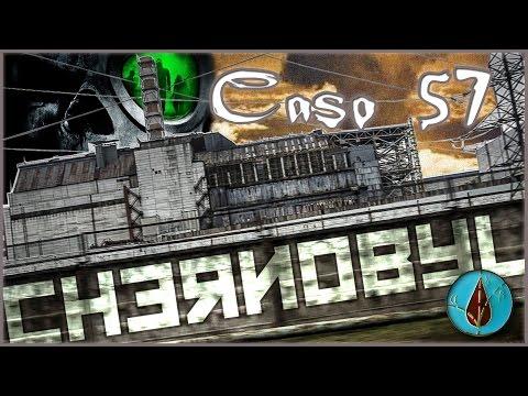 chernobyl e hashima. l'orrore delle città fantasma.