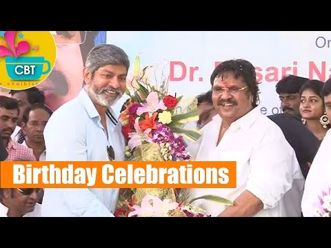 Video Director Dasari Narayana Rao 72 birthday Celebrations - Chai Biscuit download in MP3, 3GP, MP4, WEBM, AVI, FLV January 2017