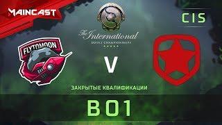 Flytomoon vs Gambit Esports, The International 2018, Закрытые квалификации | СНГ