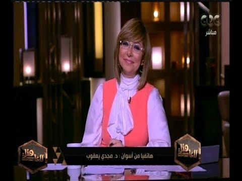 """تفاصيل شهادة """"أمان المصريين"""