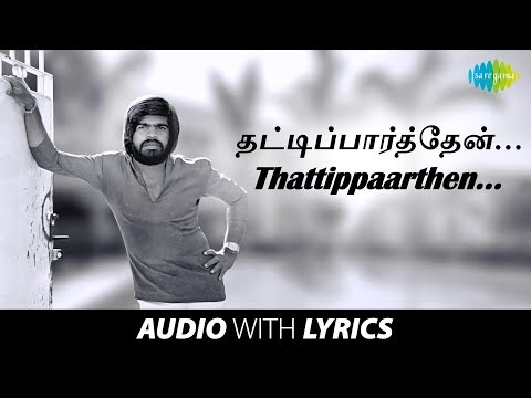 Video Thatti parthen Kottankuchi -Song With Lyrics | Thangaikkor Geetham | T. Rajendar, Sivakumar |HD Song download in MP3, 3GP, MP4, WEBM, AVI, FLV January 2017