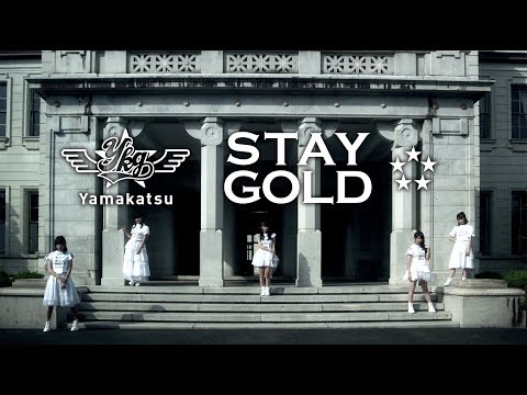 Yamakatsu/STAY GOLD [OFFICIAL VIDEO]
