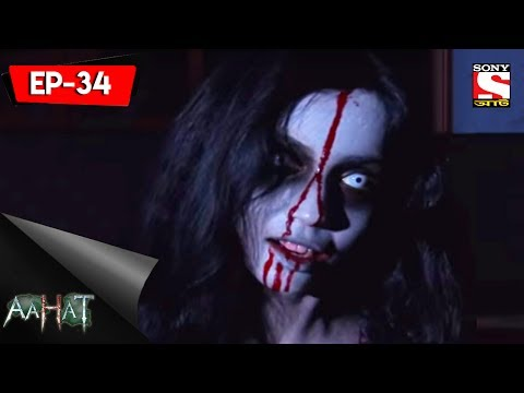 Video Aahat - 5 - আহত (Bengali) Ep 34 - The Maid download in MP3, 3GP, MP4, WEBM, AVI, FLV January 2017