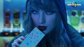 泰勒絲 Taylor Swift ft. 紅髮艾德 Ed Sheeran & Future- 最後關卡 End Game (官方中字MV)