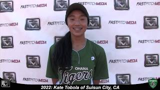 022 Kate Tobola Shortstop and Third Base Softball Skills Video