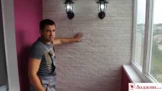 Отделка балкона декоративным камнем: разновидности материалов и пошаговые инструкции по облицовке стен