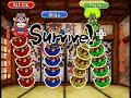 WarioWare, Inc: Mega Party Games!: Wobbly Bobbly 4 player Netplay 60fps