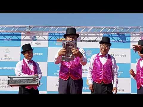 제3회 나주시평생학습축제 마술공연