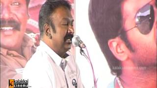 S  A  Rajkumar at Adhu Vera Idhu Vera Movie Audio Launch