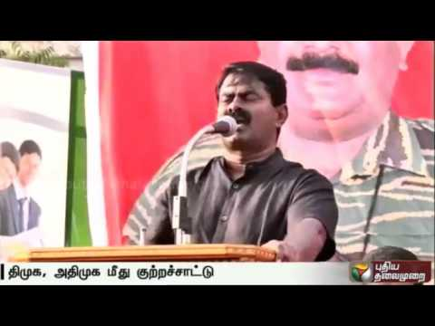 Making-people-buy-rice-has-been-the-achievement-of-the-Dravidian-parties-says-Seeman