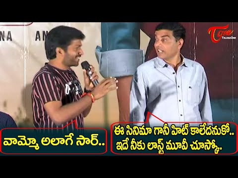 Dil Raju warning to Anil Ravipudi at Gaali Sampath Movie Press Meet | TeluguOneTV