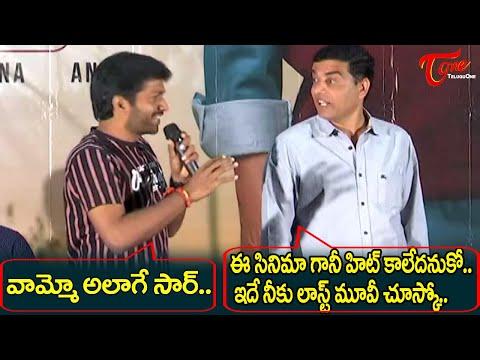 Dil Raju warning to Anil Ravipudi at Gaali Sampath Movie Press Meet | TeluguOneTV