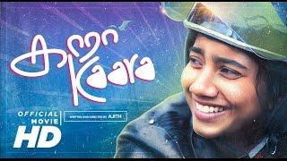 Video Kaara - A Tamil Short Film | With Subtitles | Electron Media Port | Pooja | Kathir | Ajith | 2017 MP3, 3GP, MP4, WEBM, AVI, FLV November 2017